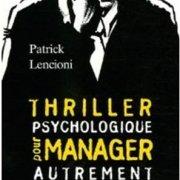 Thriller manager